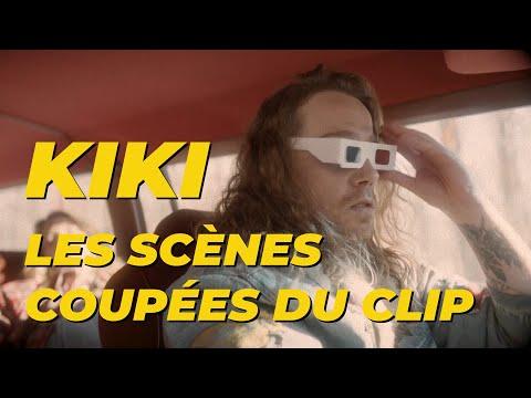 Julien Doré - KIKI - LES SCÈNES COUPÉES DU CLIP