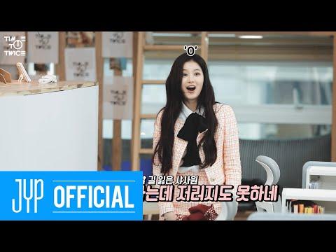"TWICE REALITY ""TIME TO TWICE"" TDOONG Entertainment Season 2 EP.03"