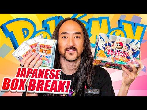 Japanese Base Set Booster Box + Mystery Box