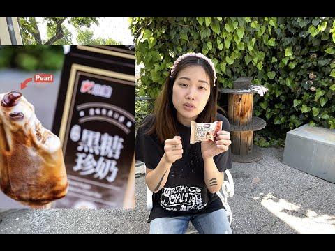 Sally's SNACK ATTACK ROAR: Episode 6 - Best Choco Pie?! Lotte Chocopie Black Sugar Milk Tea Flavor