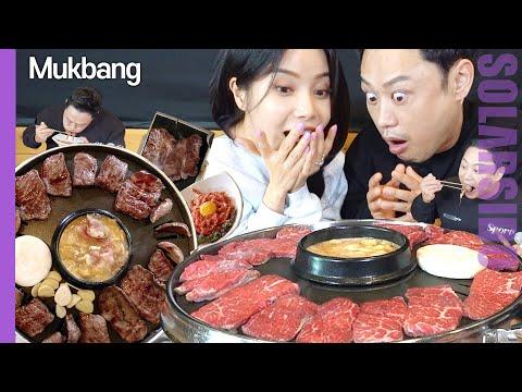 양치승vs솔라 고기먹방 중 깜놀한 이유!?