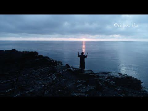 A PRAYER FOR ALL - JONATHAN JACKSON (MUSIC VIDEO)