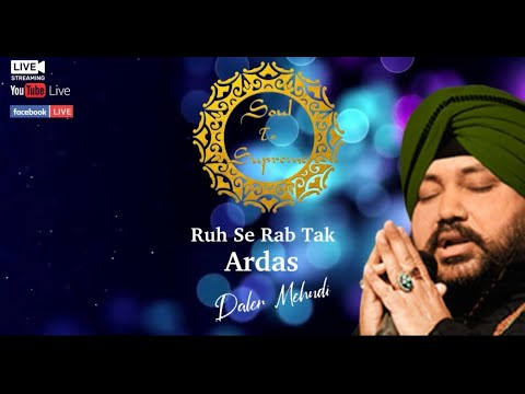 Jahar Peer Jagat Gur Baba | Sri Guru Nanak Dev Ji | Prayers for Healing | Daler Mehndi | DRecords