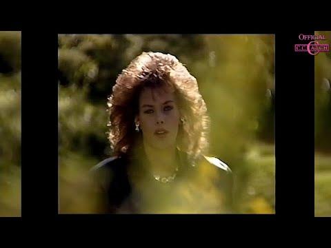 CC Catch - Heartbreak Hotel 20. 09.1986 Aktuelle Schaubude