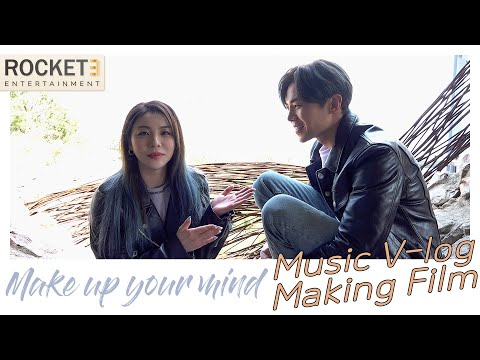 [Making Film] 에일리(AILEE) 'Make up your mind' Music V-log 메이킹 필름