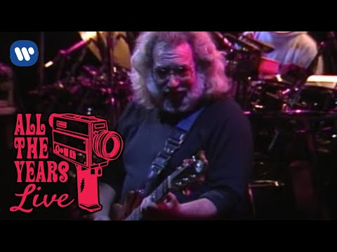 Grateful Dead - Wharf Rat (Orchard Park, NY 7/16/90)