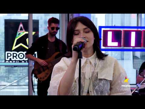 Irina Rimes - Taie | Live Session