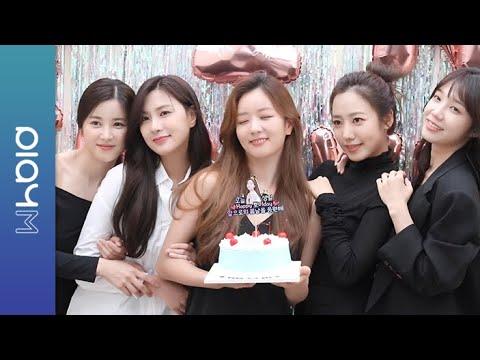 (SUB) Apink Diary 2021 EP.3 (핑순이들의 New 프로필 촬영 현장! (feat. 뽀미의 생일))
