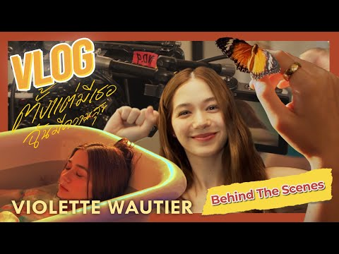 """Violette Wautier's VLOG """"ตั้งแต่มีเธอฉันมีความสุข (This Time)"""" Behind The Scenes"""