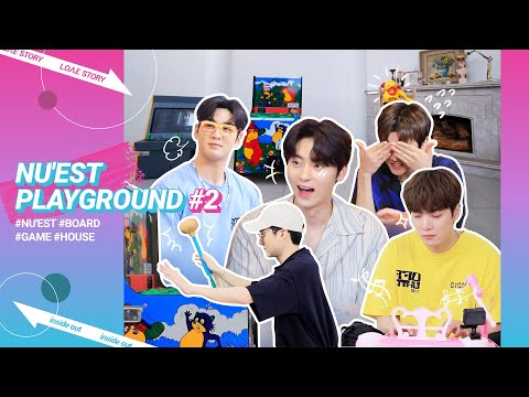 [L.O.Λ.E STORY: INSIDE OUT] EP 17. 게임 아지트! 오늘의 집 (NU'EST Playground) #2