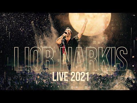 ליאור נרקיס - חלקת אלוהים (לייב פארק 2021)