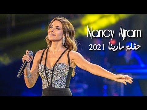 Nancy Ajram Marina Full Concert 2021 | حفل نانسي عجرم في مارینا المسرح رومانی