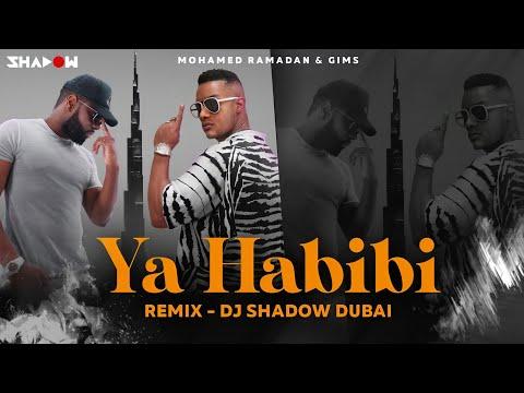 Ya Habibi Remix | DJ Shadow Dubai | Mohamed Ramadan & Gims | محمد رمضان و ميتري جيمس - يا حبيبي