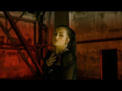 VIZE x Anna Grey - Way Back Home (Official Video)