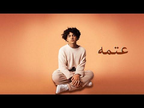 Issam Alnajjar - Eetmeh (Official Lyric Video)