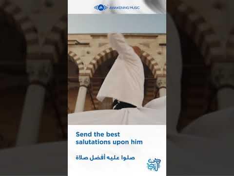 Maher Zain - Hubb Ennabi (Arabic Version) l ماهر زين - حب النبي